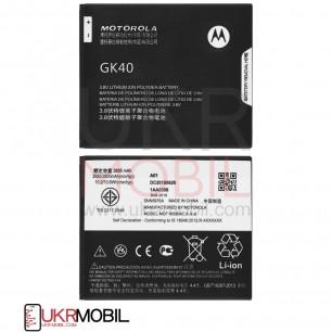 Аккумулятор Motorola XT1600 Moto G4 Play, XT1601 Moto G4 Play, XT1603 Moto G4 Play, XT1607 Moto G4 Play, XT1609 Moto G4 Play, GK40 (2800mAh)
