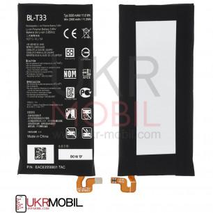 Аккумулятор LG Q6 M700, BL-T33, (3000mAh)