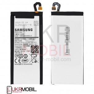 Аккумулятор Samsung A520 Galaxy A5 2017, EB-BA520ABE, (3000 mAh), High Copy