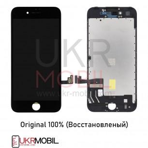 Дисплей Apple iPhone 7, с тачскрином, Original (Восстановленый), Black