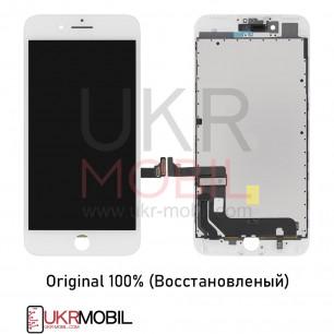 Дисплей Apple iPhone 7 Plus, с тачскрином, Original (Восстановленый), White