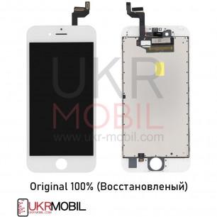 Дисплей Apple iPhone 6S, с тачскрином, Original (Восстановленый), White