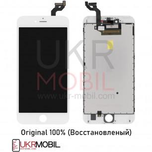Дисплей Apple iPhone 6S Plus, с тачскрином, Original (Восстановленый), White