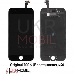 Дисплей Apple iPhone 6, с тачскрином, Original (Восстановленый), Black