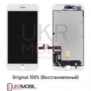 Дисплей Apple iPhone 8 Plus, с тачскрином, Original (Восстановленый), White