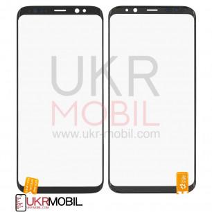 Стекло дисплея Samsung G955 Galaxy S8 Plus, с OCA пленкой, Original PRC, Black