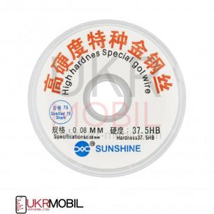 Проволка для отделения стекла от дисплея Sunshine, D=0,08 mm, L=100 m, (молибденовая)