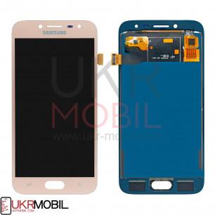 Дисплей Samsung J250 Galaxy J2 2018, с тачскрином, TFT (с регулируемой подсветкой), Gold