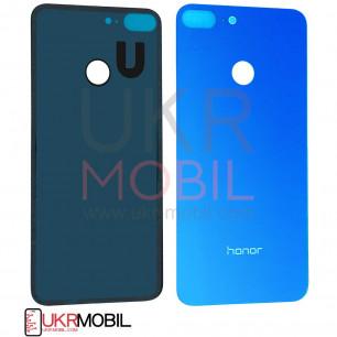 Задняя крышка Huawei Honor 9 Lite (LLD-AL00, LLD-AL10, LLD-TL10, LLD-L31), High Copy, Sapphire Blue