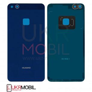 Задняя крышка Huawei P10 Lite (WAS-L21), High Copy, Blue