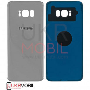 Задняя крышка Samsung G955 Galaxy S8 Plus, High Copy, Arctic Silver