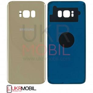 Задняя крышка Samsung G955 Galaxy S8 Plus, High Copy, Maple Gold