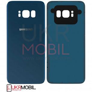 Задняя крышка Samsung G950 Galaxy S8, High Copy, Blue