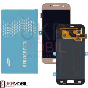 Дисплей Samsung A320 Galaxy A3 2017, GH97-19732B (SERVICE PACK ORIGINAL)  с тачскрином Gold