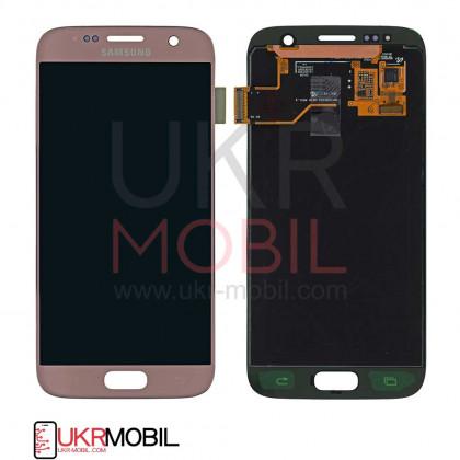 Дисплей Samsung G930 Galaxy S7 (Super AMOLED) с тачскрином Pink Gold - ukr-mobil.com