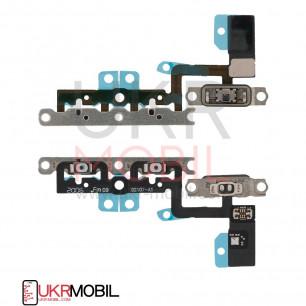 Шлейф Apple iPhone 11, регулировки громкости, Original PRC