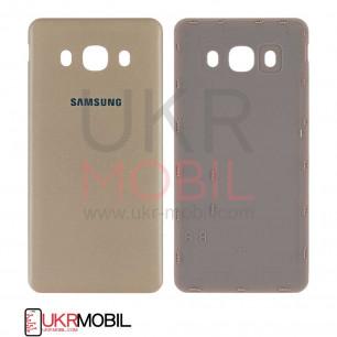 Задняя крышка Samsung J510 Galaxy J5 2016, High Copy, Gold