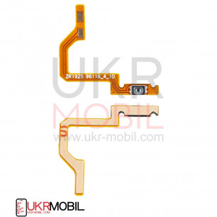 Шлейф Samsung A107 Galaxy A10s, с кнопкой включения, Original PRC