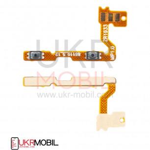 Шлейф Samsung A207 Galaxy A20s, с кнопками громкости, Original PRC
