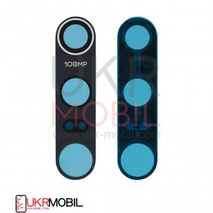 Стекло камеры Xiaomi Mi 10 Pro, Black