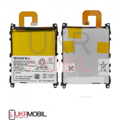 Аккумулятор Sony Xperia Z1 C6902 L39h, фото № 1 - ukr-mobil.com