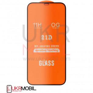 Защитное стекло Apple iPhone 12 Pro Max, Full Glue 2.5D, Black