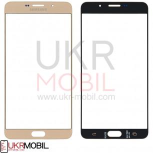 Стекло дисплея Samsung A9100 Galaxy A9 Pro 2016, Gold