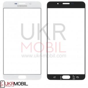 Стекло дисплея Samsung A9100 Galaxy A9 Pro 2016, White