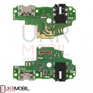 Шлейф Huawei P Smart (FIG-L31, FIG-LX1, FIG-LX2, FIG-LX3, FIG-LA1), Enjoy 7s, коннектора наушников, коннектора зарядки, с микрофоном, плата зарядки