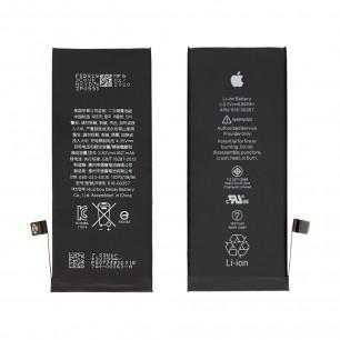 Аккумулятор Apple iPhone 8, Original