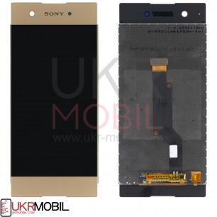 Дисплей Sony G3112 Xperia XA1 Dual, G3116 Xperia XA1, G3121 Xperia XA1, G3125 Xperia XA1, с тачскрином, Gold