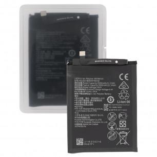 Аккумулятор Huawei Honor 6A, Honor 6C, Honor 6C Pro, Nova, Nova Lite 2017, P9 Lite mini, Y5 2017, Y6 Pro 2017, HB405979ECW, (2920 mAh), Original PRC