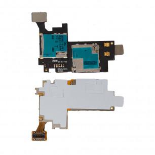 Шлейф Samsung N7100 з розємом на sim, карту памяті, Original PRC
