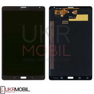 Дисплей Samsung T705 Galaxy Tab S 8.4 LTE, с тачскрином, Bronze, Original