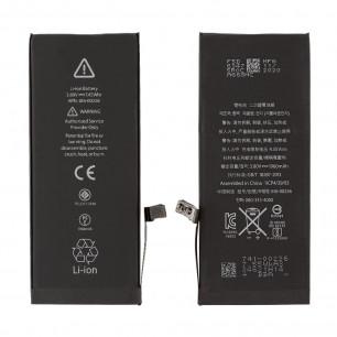 Аккумулятор Apple iPhone 7, Original