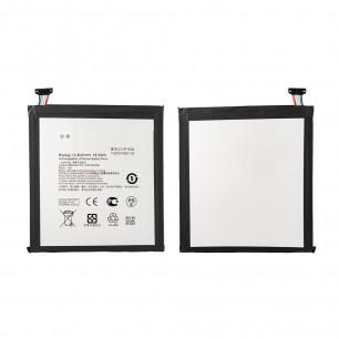 Аккумулятор Asus Z300C, Z300CG, Z300CL ZenPad 10, C11P1502, Original