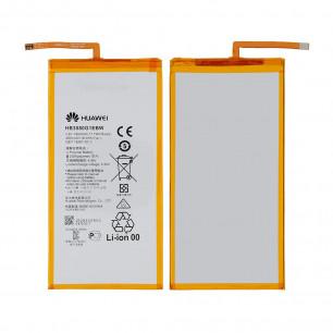 Аккумулятор Huawei MediaPad T3 8.0 (KOB-L09, KOB-W09), HB3080G1EBW, (4800mAh), Original PRC