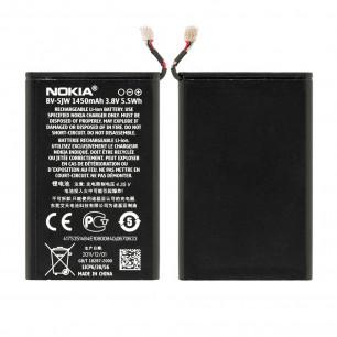 Аккумулятор Nokia 800 Lumia