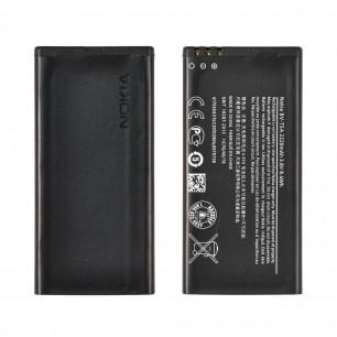Аккумулятор Microsoft (Nokia) Lumia 550, Lumia 730, BL-T5A (2220mAh)
