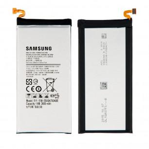 Аккумулятор Samsung A700 Galaxy A7, EB-BA700ABE (2600mAh)