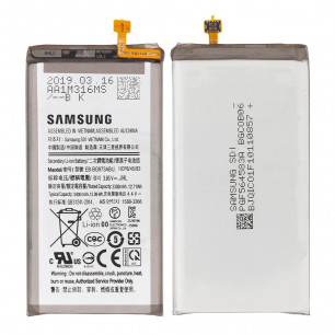 Аккумулятор Samsung G973 Galaxy S10, EB-BG973ABU, (3400 mAh)