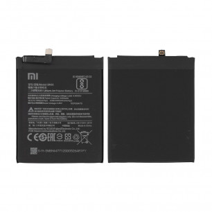Аккумулятор Xiaomi Redmi 5, BN35