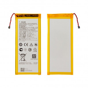 Аккумулятор Motorola XT1685 Moto G5 Plus, HG40, (3000 mAh)