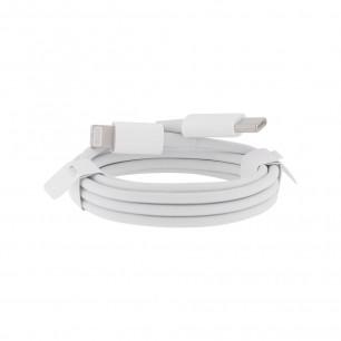 Кабель Apple USB-C to Lightning для iPhone, iPad, 1m, MQGJ2ZM/A, (без упаковки), Original PRC