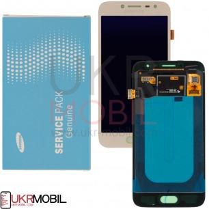 Дисплей Samsung J250, Galaxy J2 2018, GH97-21339D (SERVICE PACK ORIGINAL) с тачскрином Gold