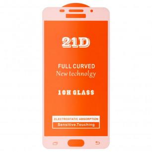 Защитное стекло Samsung A510 Galaxy A5 2016, Full Glue 2.5D, White
