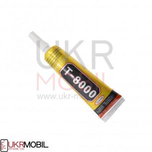Клей для сенсоров и дисплеев T8000 15 мл. прозрачный
