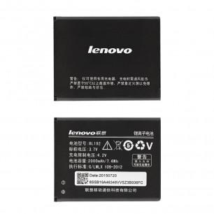Аккумулятор Lenovo A680, A529, A590, A750 (BL192)