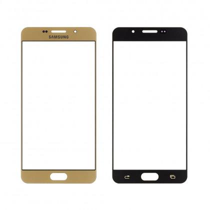 Стекло дисплея Samsung A710 Galaxy A7 (2016) Duos, Gold, фото № 1 - ukr-mobil.com
