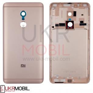 Задняя крышка Xiaomi Redmi Note 4 Global, Redmi Note 4X ( MTK ), High Copy, Rose Gold